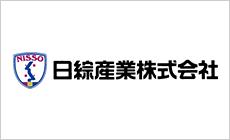 日綜産業株式会社